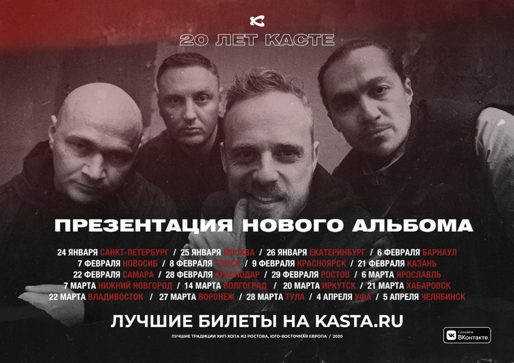 """Интервью с Шымом из """"Касты"""" о кето-диете"""