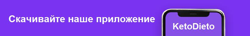 """=""""Приложение"""